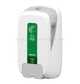 SARAYA MD-1600 MANUAL DISPENSER - hand soap