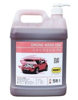 RABBIT ENGINE WASH E60