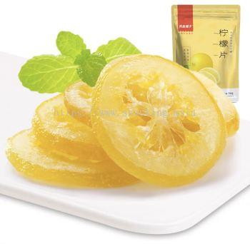 Lemon Slices 70g