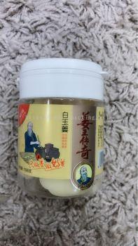 Bai Yu Ginger