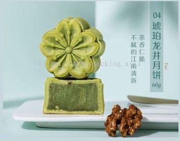 Brown Sugar Walnuts & Green Tea Mooncake