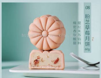 Pink Cheese Strawberry Mooncake