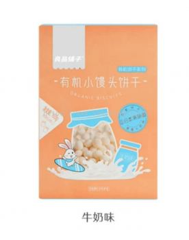 Organic Steamed Small Buns(milk)