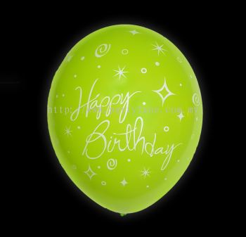 "12""Happy Birthday - Lime Green"