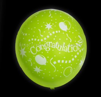 12''Congratulations - Lime Green