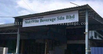 Nutrivite Beverage Sdn Bhd