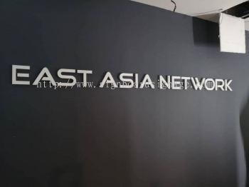East Asia Network 3D Box up Lettering Signage at Kuala Lumpur Eco City - KL