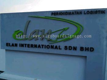 Elane International Sdn Bhd Botanic Klang