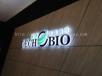 Decho Bio Puchong