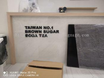 XING FU TANG TAIWAN NO.1 at Sunway Pyramid