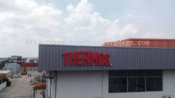 THERMOS Factory Signage