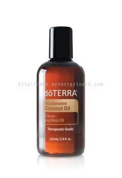 Fractionated Coconut Oil (Cocos nucifera)