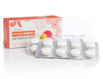 Slim & Sassy® Metabolic Gum - New!
