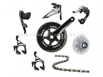 RIVAL 22 GROUPSET