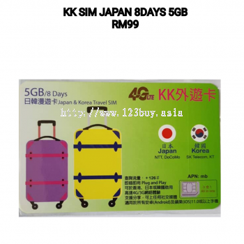 KK Sim Japan/Korea 8 Day 5GB