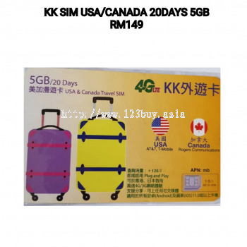 KK SIM USA/Canada 20DAY 5GB