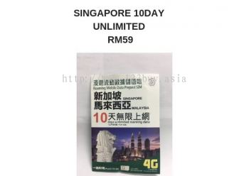 Singapore 10Day Ulimited