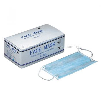 Disposable Face Mask (Two Folded)