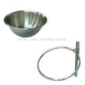 Stainless Steel Bowl & Ring