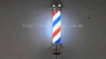 Barber Lamp