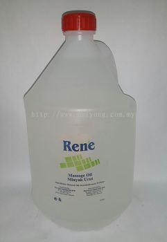 Rene Massage Oil