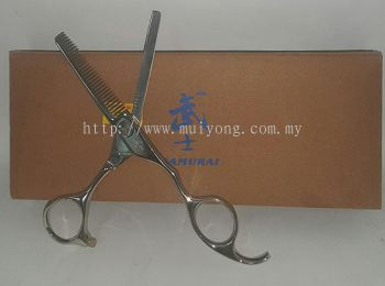 Japan Thinning Scissor