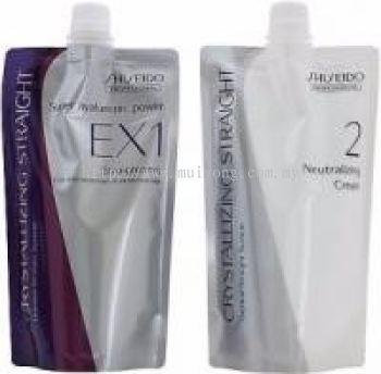 Shiseido Super Hyaluronic Powder