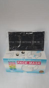 FACE MASK (BLACK)