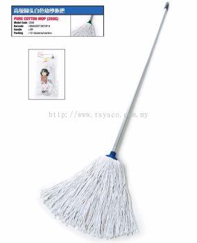 Pure Cotton Mop (250g)