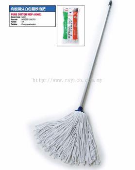 (S400) Pure Cotton Mop (400g)