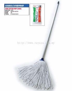 (S500) Pure Cotton Mop (500g)