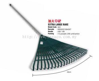 (921) Extra Large Rake