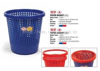 (7400-1) Paper Basket (L)