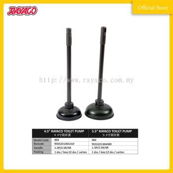 (003) 4.5�� Rayaco Toilet Pump