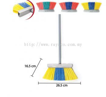 (218P) Hard Broom