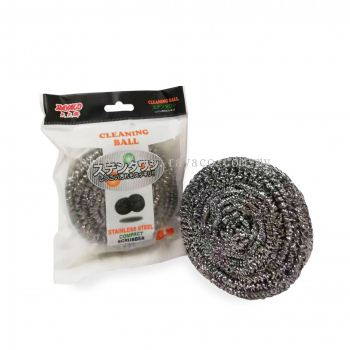(S50-N) Stainless Steel Scrubber