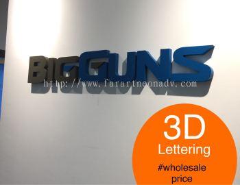 Embossed 3D Lettering