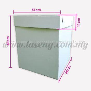 Surprise Box (BX -BB2)