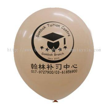 Gombak Tuition - Peach