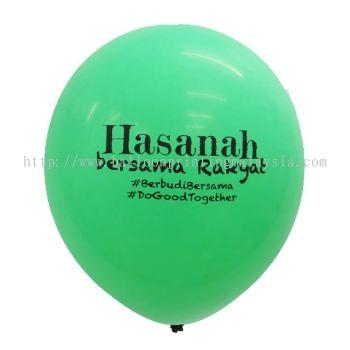 Hasanah - Green