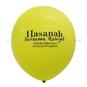 Hasanah - Yellow