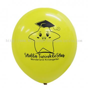 Stella Twinkle Star - Yellow