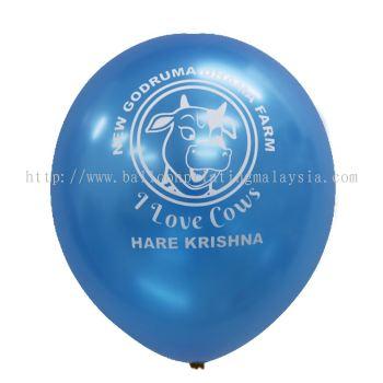 Hare Krishna - Blue