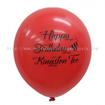 Happy Birthday Kingston Teo - Red Back