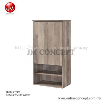 JM Concept Mason Wall Mounted Vertical Storage Cabinet with Door