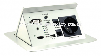 ACTIVE HDBaseT Table-Top Mounted Box (TP-100HD)