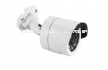 Fixed Bullet Camera (B1080IR)