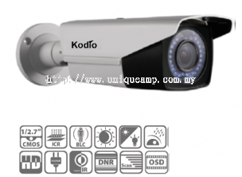 Full HD 1080p Outdoor Vari-focal Box Camera (HB1080IR(V))
