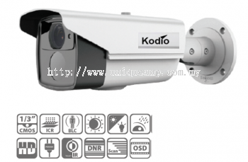 Full HD1080P Outdoor Vari-focal BoxCamera (BO-1080IR(VF))