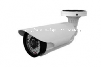 Weatherproof Motorized Lends IR Bullet Camera (BOIP-20IR(MV))